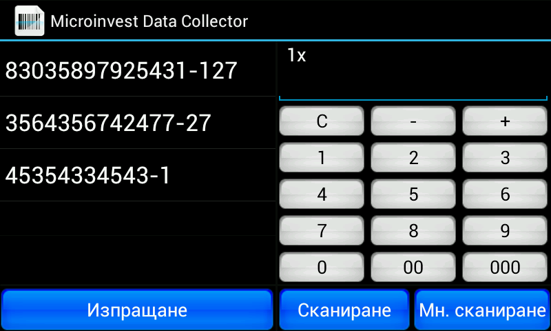 Microinvest DataCollector for Android
