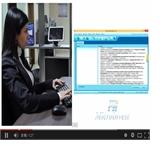 Видео: Заплащане на актуализация за Microinvest продукт