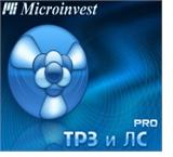 Нови версии на ТРЗ и ЛС продуктите