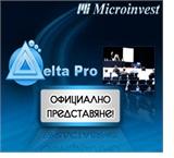 Безплатни Microinvest семинари