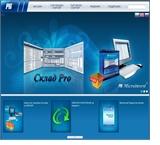 Нов корпоративен сайт