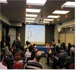 Безплатен ERP и CRM семинар