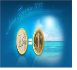 Нека бъде лято с Microinvest