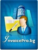Сайт за безплатни онлайн фактури InvoicePro.bg