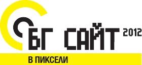 Обновеният сайт на Microinvest – участник в конкурса БГ сайт на 2012 г.