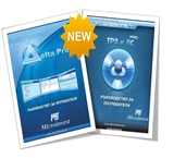 Обновено ръководство на Microinvest ТРЗ и ЛС Pro и Microinvest Делта Pro