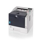 Счетоводен софтуер с подарък принтер Kyocera