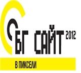 Гласувайте за Microinvest в конкурса БГ сайт 2012