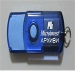 """""""Магическа"""" USB Flash за защита на данните"""