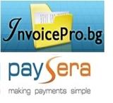 Разплащане чрез Paysera сметка в платформата за онлайн фактуриране Invoicepro.bg