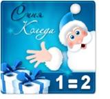 """Време е за подаръци със """"Синята Коледа"""" на Microinvest"""